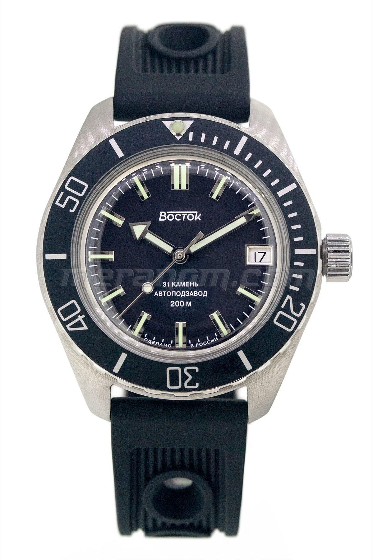 Vostok Relojes Amphibian Se 020b35 Compra A Un