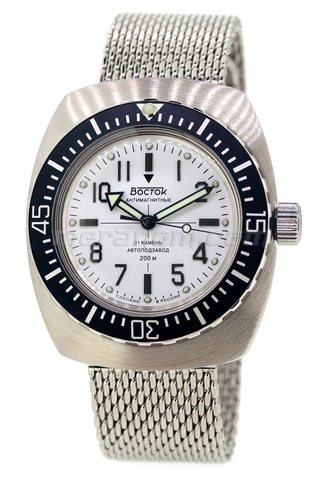 Vostok Watch Amphibian SE 090B37