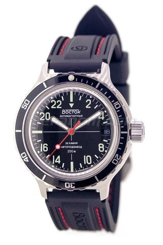 Vostok(Wostok) Uhr Amphibian SE 420B05PU