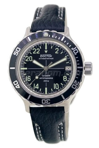 Vostok Watch Amphibian SE 420B05LW