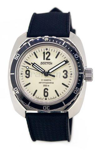 Vostok Watch Amphibian SE 710557S