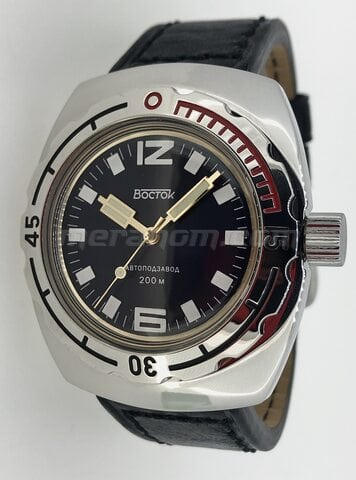 Vostok Watch Amphibian SE 090722L