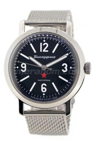 Vostok relojes Komandirskie 1965 2409A 680B10