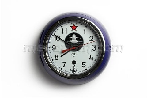 Vostok Watch Ship Clock 5-ChM Submarine blue