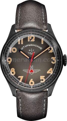 Часы Штурманские 2609/3700478 ГАГАРИН ВИНТАЖ