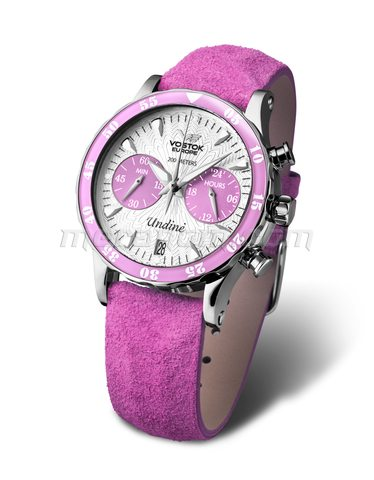 Ladies Watch Undine with 3 Straps VK64-515A525