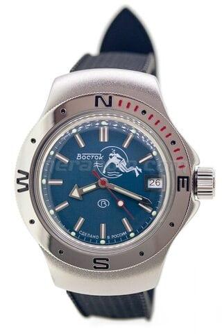 Vostok Watch Amphibian Classic 060059s