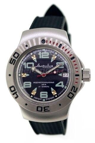 Vostok Watch Amphibian Classic 060334s