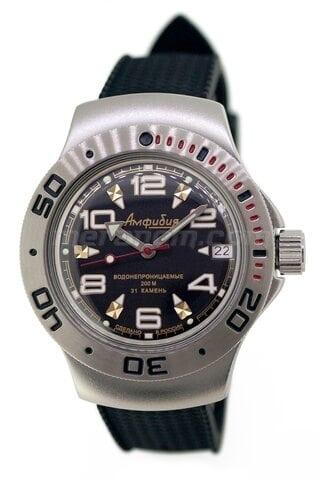 Vostok Watch Amphibian Classic 060335s