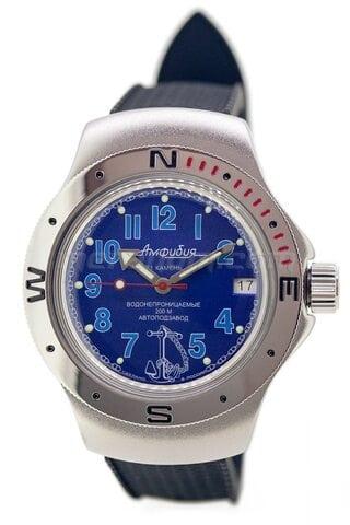 Часы Восток Амфибия Классика 060382s
