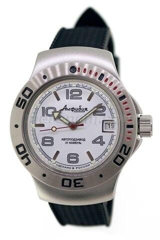 Orologi Vostok Amphibian Classic 060434s