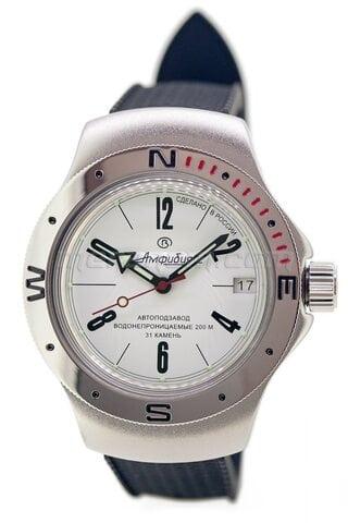Vostok Watch Amphibian Classic 060483s