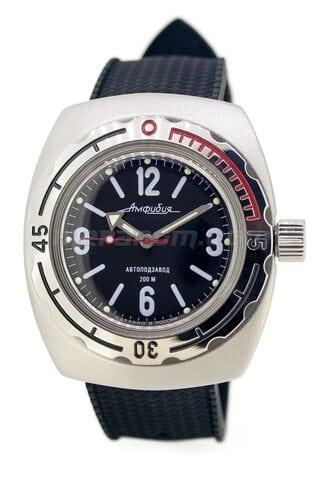Vostok Watch Amphibian Classic 090660ms