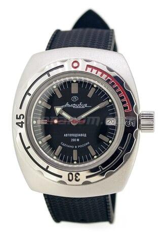Vostok(Wostok) Uhr Amphibian Klassik 090662Ms