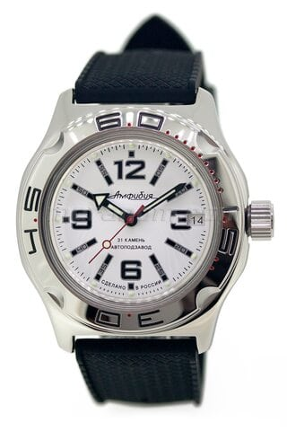 Vostok relojes  Amphibian Clásico 100485s