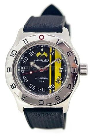 Часы Восток Амфибия Классика 100652s