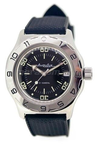 Часы Восток Амфибия Классика 100845s