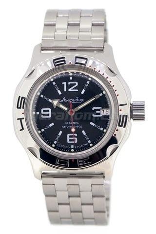 Vostok Watch Amphibian Classic 100315