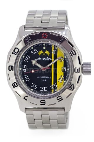 Vostok Watch Amphibian Classic 100652