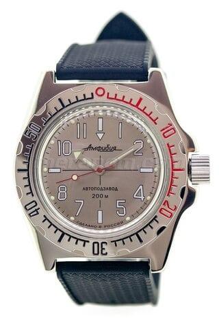 Vostok(Wostok) Uhr Amphibian Klassik 110649s