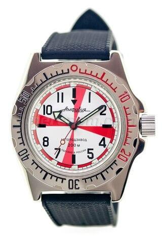 Vostok(Wostok) Uhr Amphibian Klassik 110750s