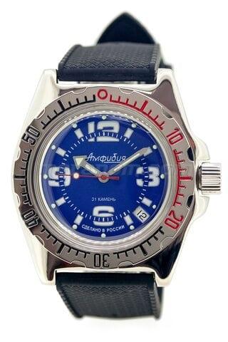 Часы Восток Амфибия Классика 110902s