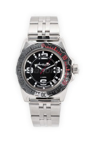 Vostok Watch Amphibian Classic 110903