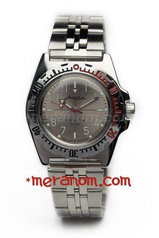 Amphibian Classic 110649
