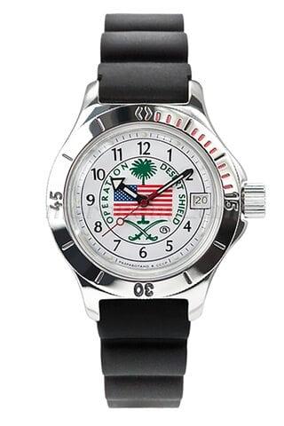 Часы Восток Амфибия Классика 120065