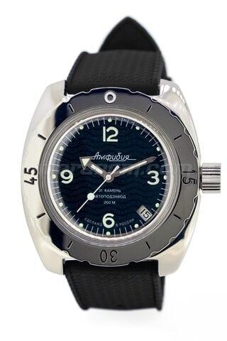 Часы Восток Амфибия Классика 150344s