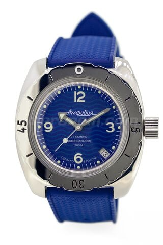 Vostok(Wostok) Uhr Amphibian Klassik 150346s