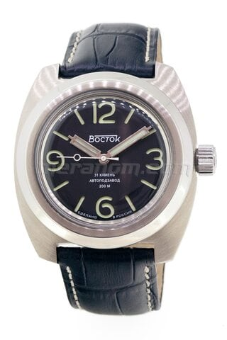 Orologi Vostok Amphibian Classic 170548