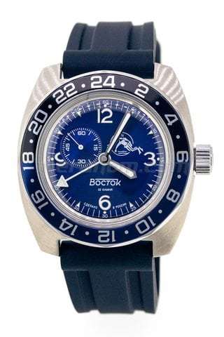Vostok Watch Amphibian Classic 170862
