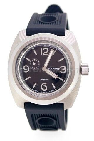 Vostok Watch Amphibian Classic 170964S