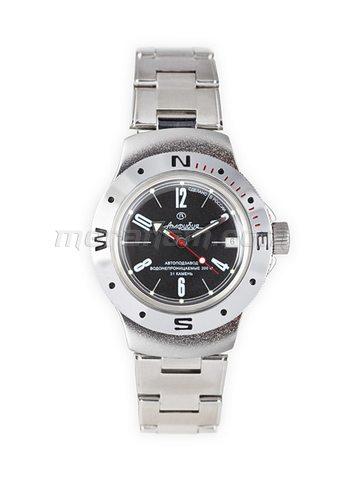 Vostok Watch Amphibian Classic 060484