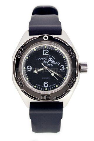 Amphibian Classic 670919