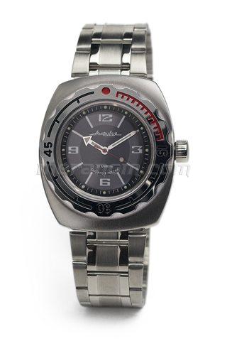 Vostok Watch Amphibian Classic 090510M