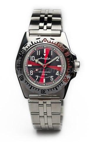 Часы Восток Амфибия Классика 110650