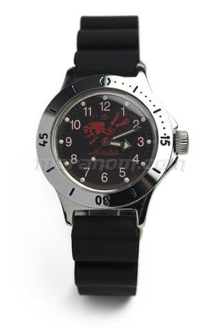 Amphibian Klassik 120657