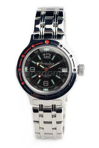 Vostok Watch Amphibian Classic 420640