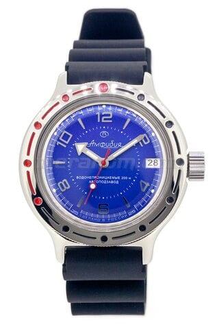 Vostok(Wostok) Uhr Amphibian Klassik 420007s