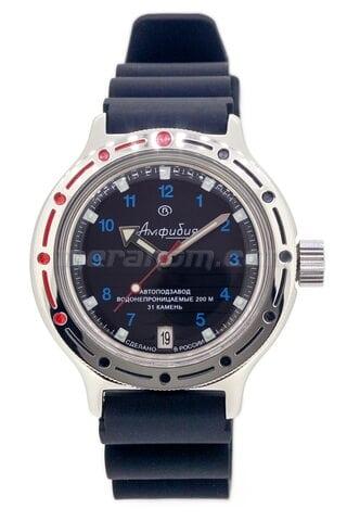 Orologi Vostok Amphibian Classic 420268s