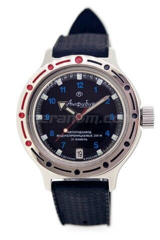 Vostok Watch Amphibian Classic 420268s