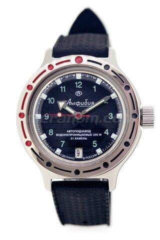 Vostok relojes Amphibian Clásico 420269s
