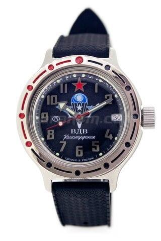 Vostok(Wostok) Uhr Amphibian Klassik 420288s