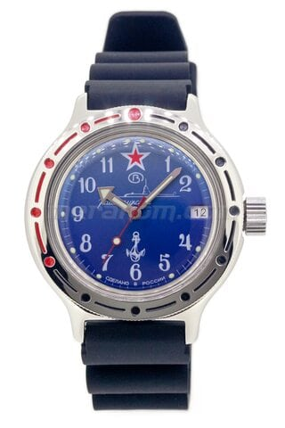 Orologi Vostok Amphibian Classic 420289s