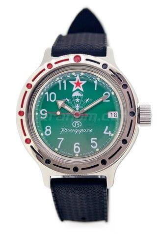 Vostok Watch Amphibian Classic 420307s