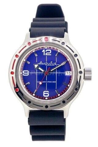 Vostok(Wostok) Uhr Amphibian Klassik 420331s
