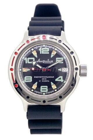 Vostok(Wostok) Uhr Amphibian Klassik 420334s