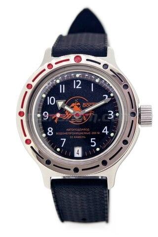 Часы Восток Амфибия Классика 420380s